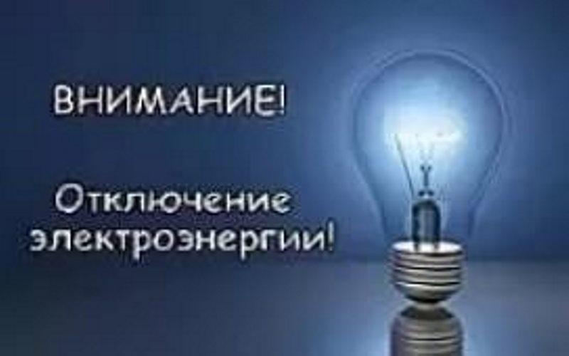 http://yakshurskoe.do.am/4/svet.jpg